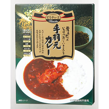 20201026_03_curry